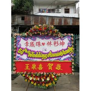 Papan Bunga Wedding Tipe 4