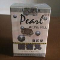 Distributor Obat Pil Penyembuh Jerawat Wajah Dan Badan Alami Obat Menyembuhkan Semua Jenis Jerawat Jamu Dan Obat Alami Menghilangkan Jerawat Di Wajah Dan Badan 100% Asli Pearl Acne Pil Tiongkok 3