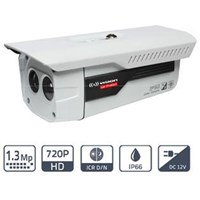 Kamera Cctv Hdcvi Ir Waterproof Il-Wr31hd 1.3Mp 6Mm Lens Osd 1