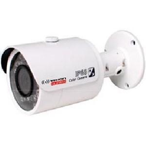 Kamera Cctv Hdcvi Waterproof Il-Wr21hd1 1.3Mp 3.6Mm Lens Osd
