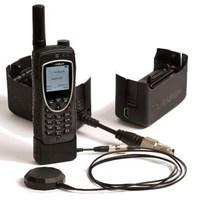 Distributor Sedia Batrry Telepon Satelit Semua Type 3