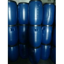 Drum Tong Open Top Water Barrel Plastik Baru