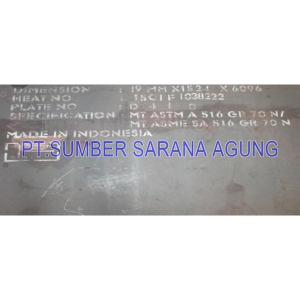 Plat boiler A516