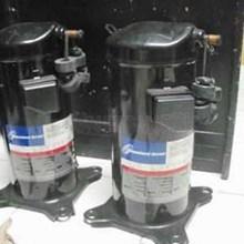 Compressor Ac Copeland ZR 57