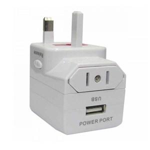 Mediatech Universal Travel Adaptor UTA-02 USB- Putih