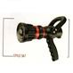 Mid Range Selectable Gallonage Nozzle