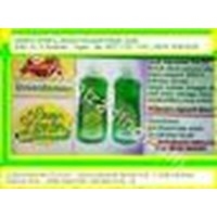 Sell Greeen Lemon 2