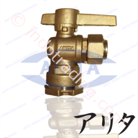 Lockable Ball Valve (Pengunci) Murah 5