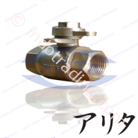 Beli Lockable Ball Valve (Pengunci) 4
