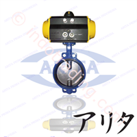 Distributor Valves ( Butterfly Valve) 3