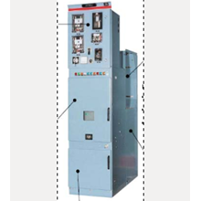 Switchgear Cubicle Unisafe