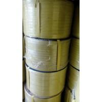 Beli Pabrik dan Distributor Strappingband Sidoarjo dan Surabaya 4