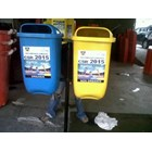 Tempat Sampah 2 Oval 9