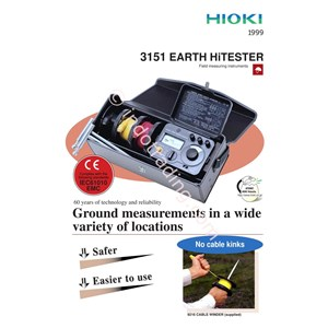 Hioki 3151 Earth Ground Hitester