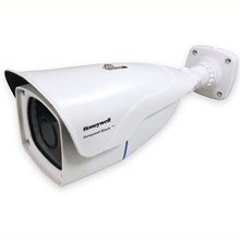 CCTV IP Camera honeywell CALIPB-1AIV-40(P)