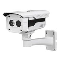 Kamera CCTV Infinity BS-25