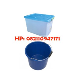 Tempe Place Plastic Box