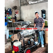 Daftar Harga Mesin Pengupas Kulit Ari Kopi - Mesin