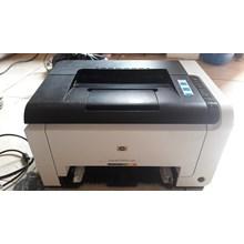 Jual Printer Hp Laserjet Color Cp1025