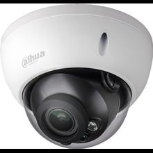 Kamera CCTV Dahua IPC-HDBW2220R-ZS