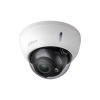 Kamera CCTV Dahua DH HAC HDBW2401R Z DP 1