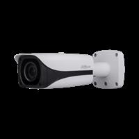 Kamera CCTV Dahua DH HAC HDBW3231E ZH 1