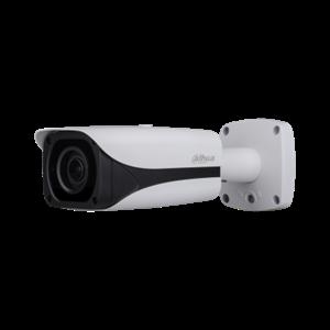 Kamera CCTV Dahua DH HAC HDBW3231E ZH
