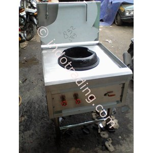 Gas Kwalirange 1 Burner / Tungku