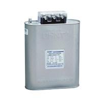 Jual Power Capasitor Chint 2