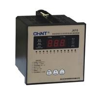 Distributor Power Capasitor Chint 3
