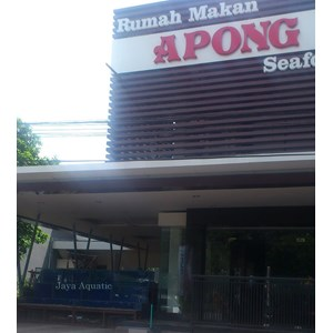 RM Apong  Makasar      (Akuarium & Aksesoris)