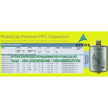 Epcos MKP415 Capacitor Bank EPCOS MKP415 415V Power Factor Correction 415V Pengukur Voltase