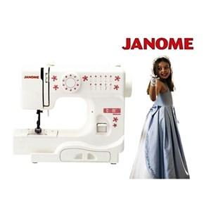 Mesin Jahit Janome Mini