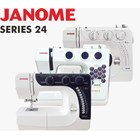 Janome series 24 (st-24 ct2480lx  J3-24) mesin jahit portable kwalitas heavy duty 4