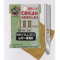 Jarum Mesin Jahit Kampak Organ Jahit Kulit HA X 1