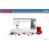Jual Janome Horizon Memory Craft 9400 QCP Mesin Jahit Quilting portable long Arm