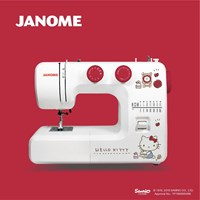 mesin jahit janome hello kitty NS322R