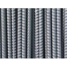 Besi beton ulir berkwalitas dan murah