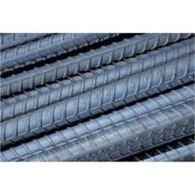 distributor besi beton ulir murah dan berkwalitas