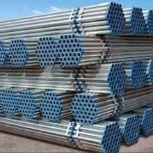 distributor pipa besi galvanis berkwalitas dan termurah