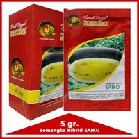 Jual Benih Semangka Kuning SAIKO 5 gr.