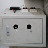 Jual Box Panel Solar Home System
