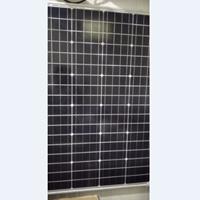 Solar Panel / Solar Cell 50 WP 1