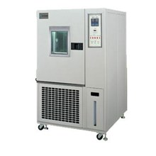 Environmental Test Chamber Ua-2079Lx