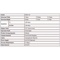 Jual  Metal Detector For Pharmacy 2