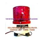 Lampu Rotary AC 4 inch 220V 7