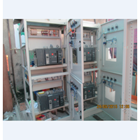 Panel LVMDP (Tampak Dalam)