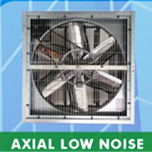 Axial Low  Noise