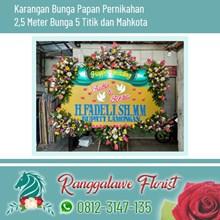 Bunga Papan Pernikahan Sterofoam 2.5 Meter Bunga 5 Titik dan Mahkota Surabaya