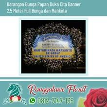 Bunga Papan Duka Cita Banner 2.5 Meter Full Bunga dan Mahkota Surabaya